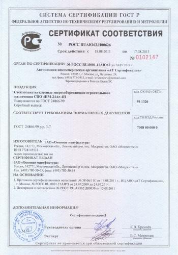 kaleva okna dmitrov201_big